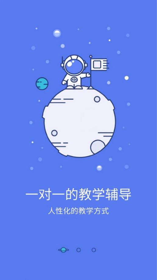 鸿燕教育电脑版