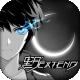 黑月Extend