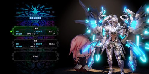 怪物獵人世界機械之翼斬斧MOD下載