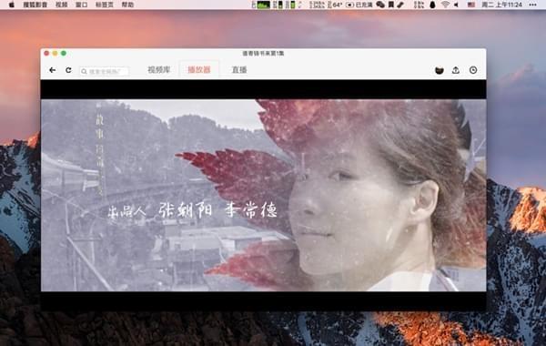 搜狐影音mac官方下载