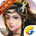 七雄争霸iPhone版