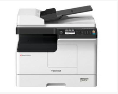 东芝e-STUDIO 2523AD打印机驱动