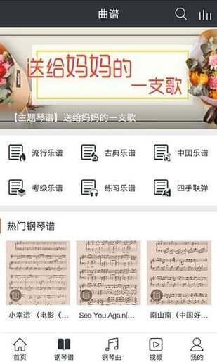 �h球�琴�W