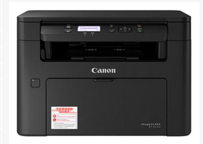 佳能Canon MF113w打印机驱动