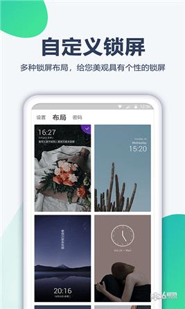 酷划壁纸app下载
