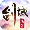 剑域苍穹免费下载-剑域苍穹v5.2.0安卓版下载