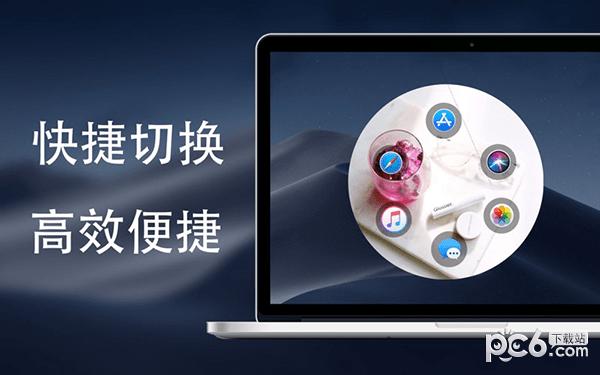 迷你程序坞Mac版