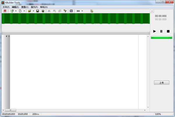 卡拉OK字幕制作工具(KBuilder Tools)
