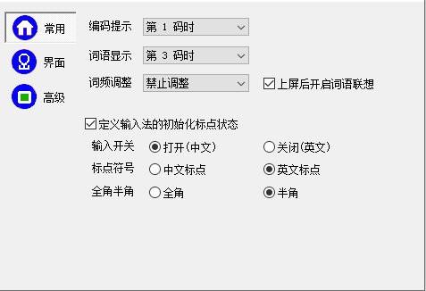 新华字典4秒1步检字