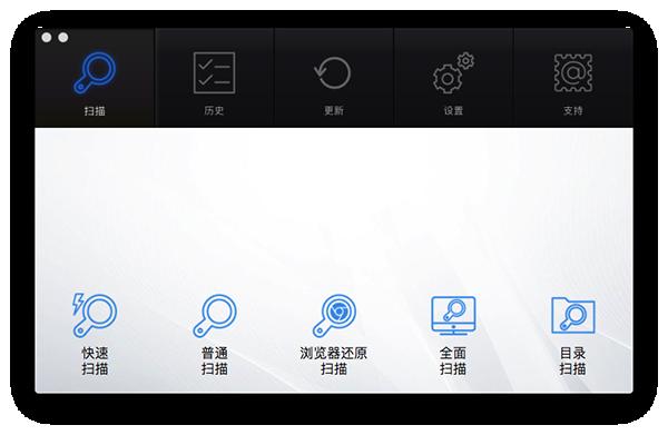 avZap Antivirus Scanner Mac版