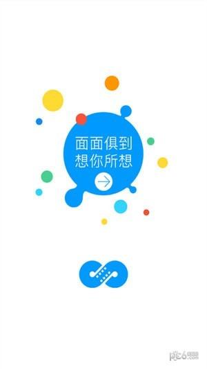 麻花影视app版下载
