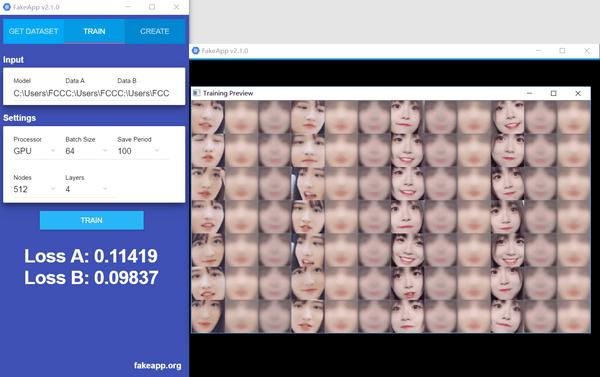 Fakeapp换脸软件