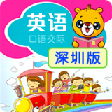 深圳牛津小学英语