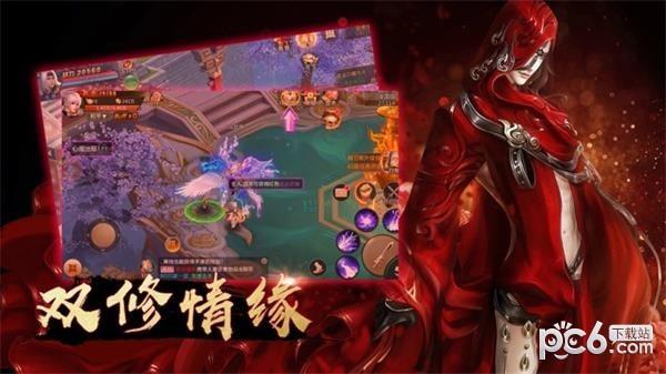 龙吟剑侠游戏下载
