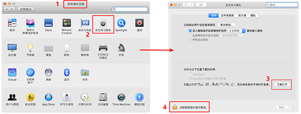 Storyboarder for Mac-Storyboarder Mac版下载 V2.1.0