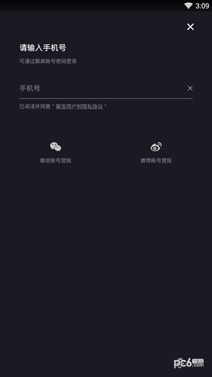 刷宝短视频app