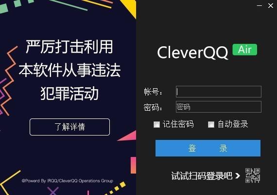 CleverQQ Air