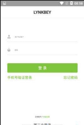 苏州领贝智能下载