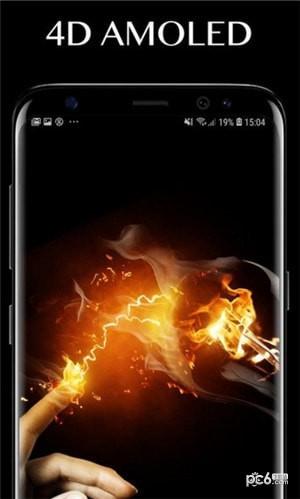 4d手机壁纸软件下载
