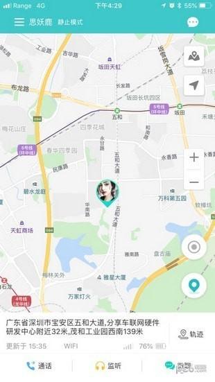 纽曼卫士app
