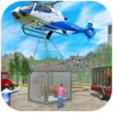 動物救援模擬器