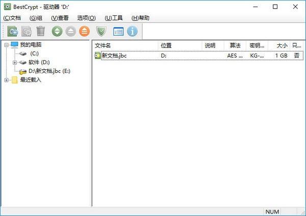 Jetico BestCrypt硬盘加密工具 免费硬盘管理工具