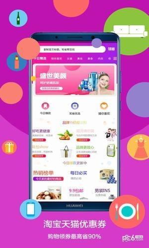 知省app下载