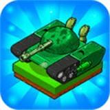 坦克制造師