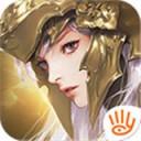 天使纪元iOS
