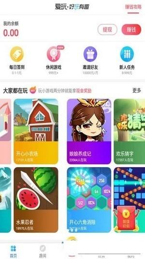 奇聚爱玩icon