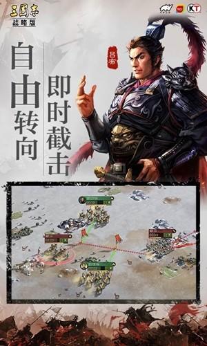 三��志�鹇园骐��X版