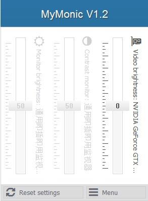 MyMonic(显示器亮度调节工具)