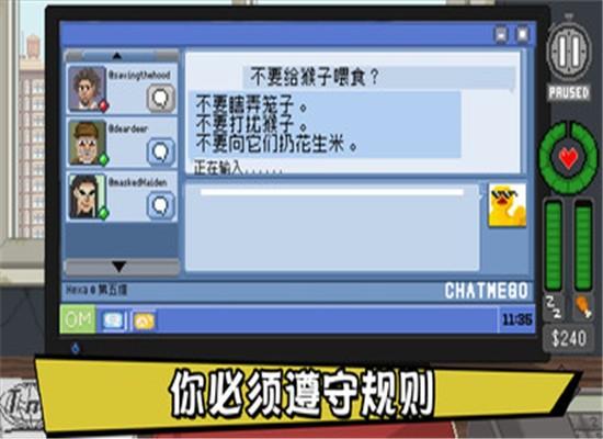 不要喂食猴子中文游戏下载图片