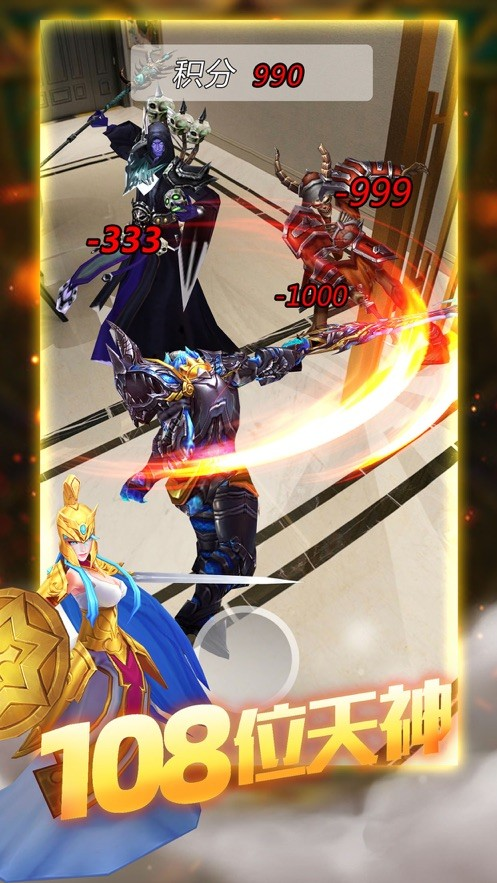 光明之剑魔幻探索iOS