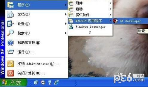 三菱plc仿真软件免费下载