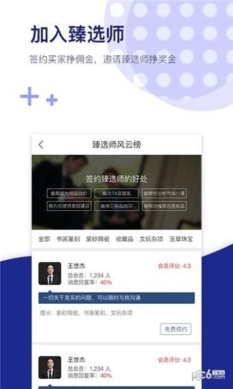 枫叶微拍app下载
