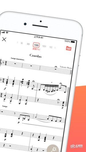知音律app下载