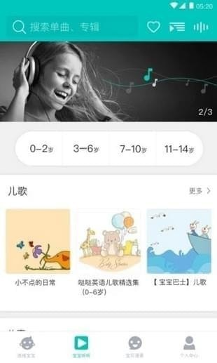 智能机器人app下载