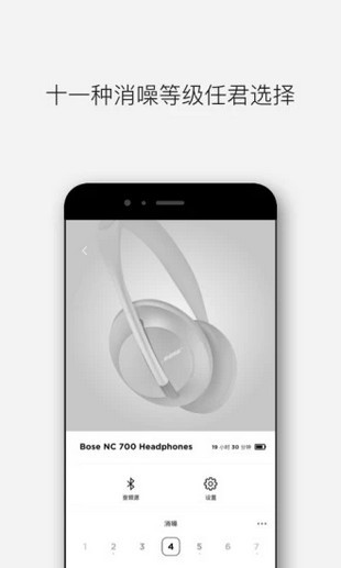 Bose音乐