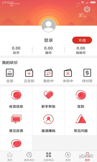 冰点乐购app下载