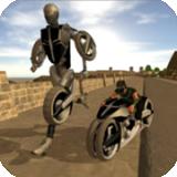 机器人摩托复仇
