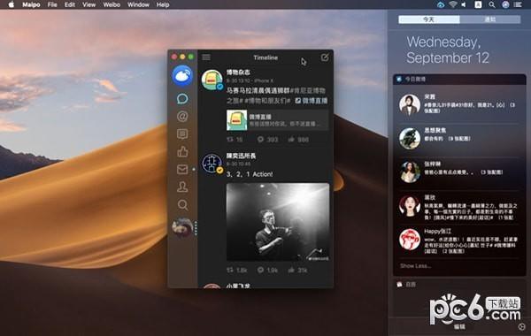 微博mac客户端