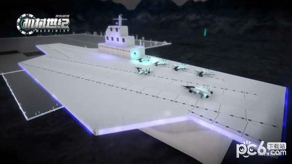 我的战舰机械世纪截图4