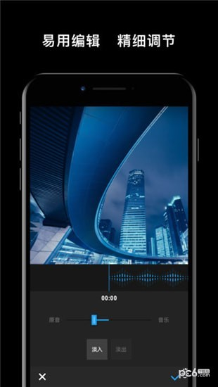 DJI Mimo iOS