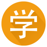 漢語水平考試4級