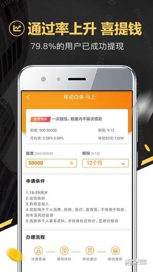 金融苑app下载