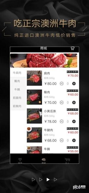 郑州口袋牧场app下载