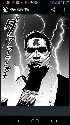 漫画制作所 v5.0.1