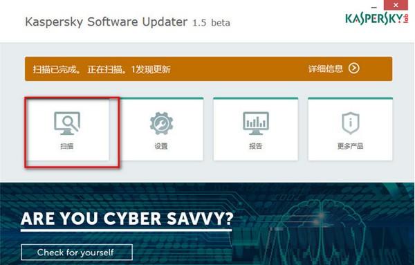 Kaspersky Software Updaters(卡巴斯基补丁更新工具)