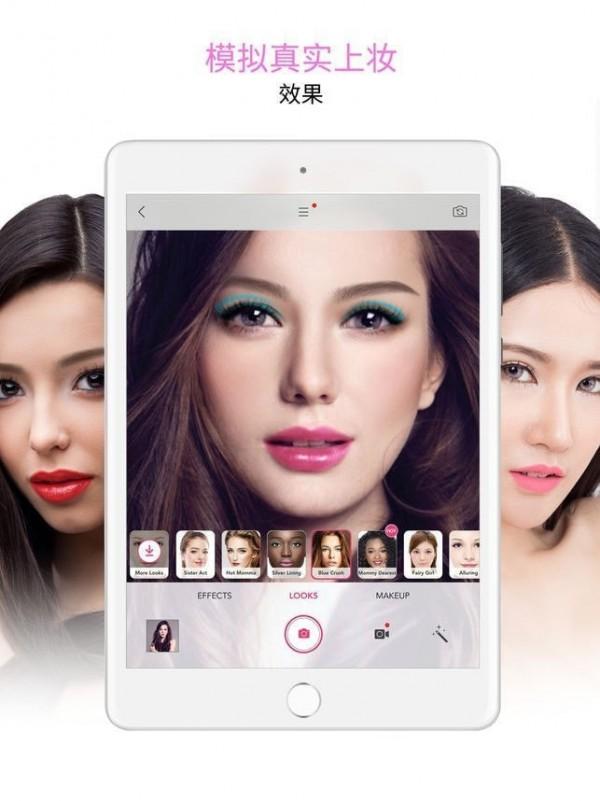 雅姿魔镜app